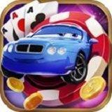 超跑娱乐app最新版本