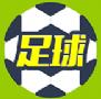 即刻足球  v1.2