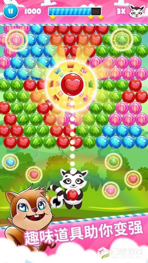 拯救熊猫泡泡红包版图1
