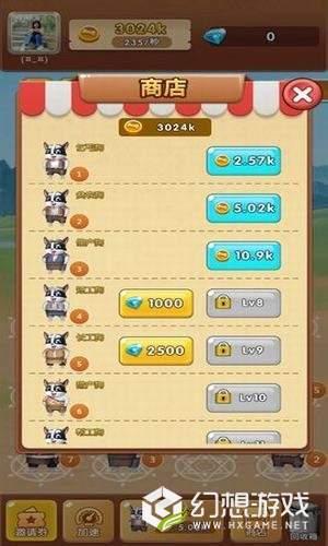 袋鼠跳跳赚钱版图1