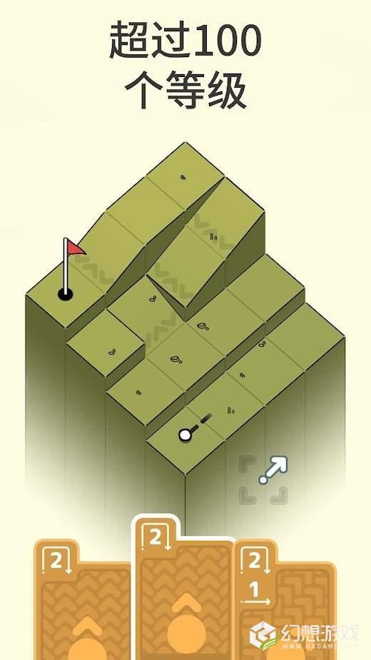 高尔夫巅峰赛图2