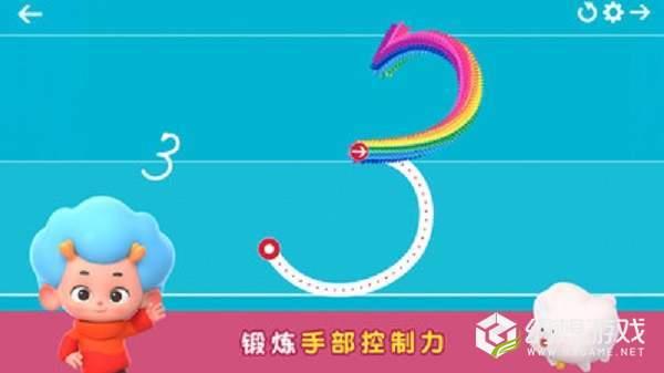 彩虹连笔字图2