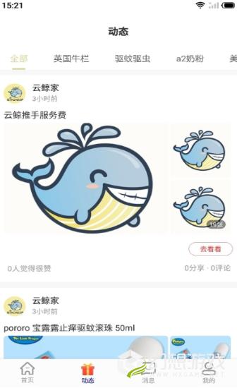 云鲸家图3