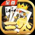 三公棋牌app