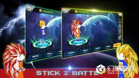 Stick Z Battle图1