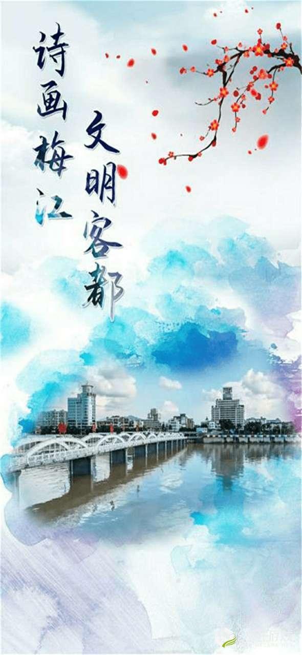 梅江融媒图3