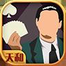 天和棋牌app最新版