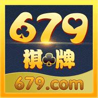 679棋牌app旧版