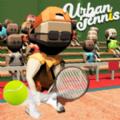 都市网球竞技赛