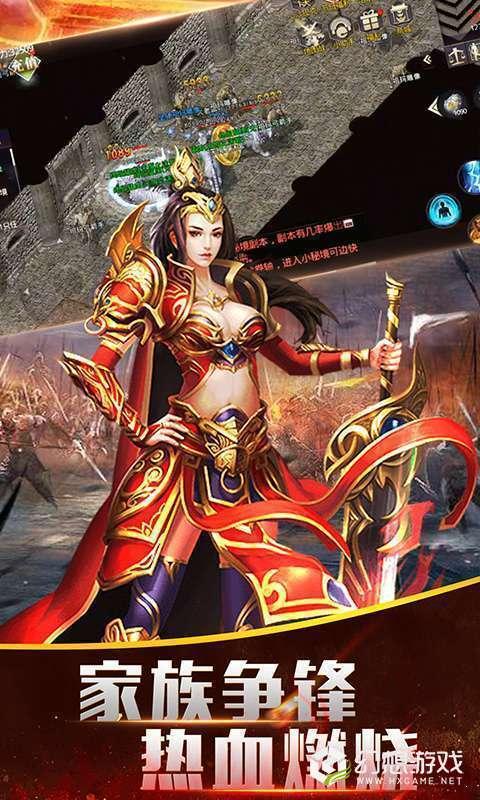 主宰版王城英雄图2