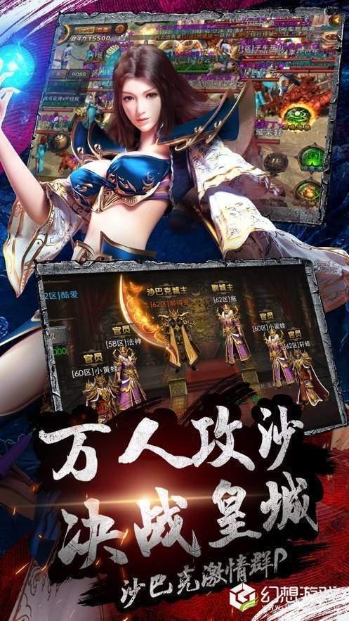 王城英雄单职业图3