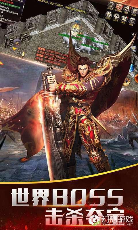 主宰版王城英雄图3