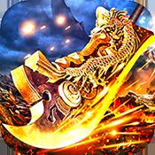 传奇霸业雷霆圣域  v1.0