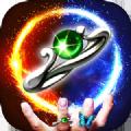 传奇透视戒指gm版本  v1.0