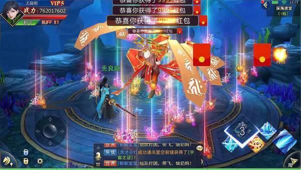 仙夢奇緣安卓版圖2