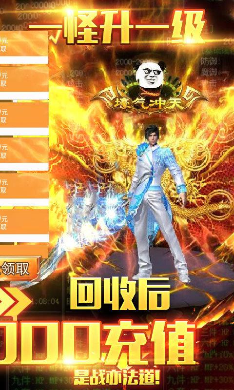 915游戏官网达叔传奇巨龙战歌图2