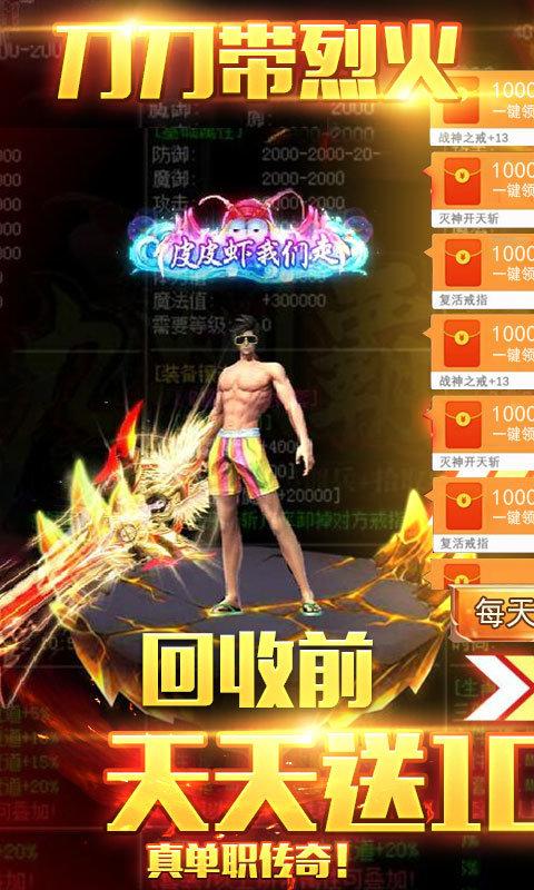 915游戏官网达叔传奇巨龙战歌图3