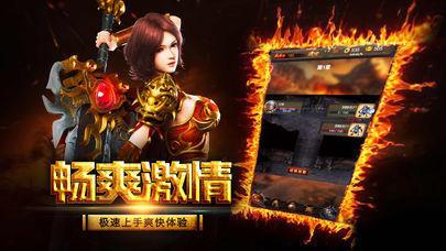 上海疯狂神途一万人图1