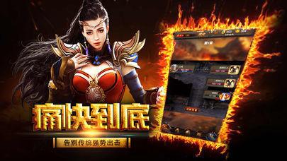 上海疯狂神途一万人图3