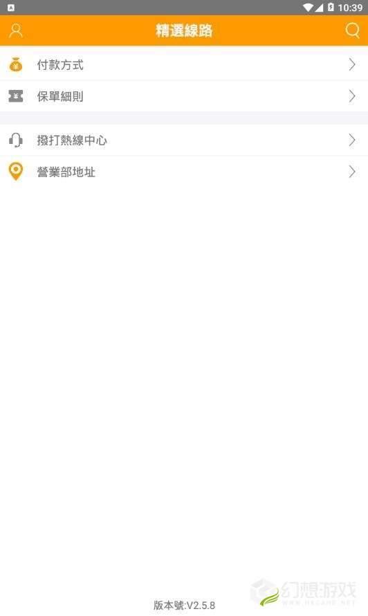 廣東旅遊图3
