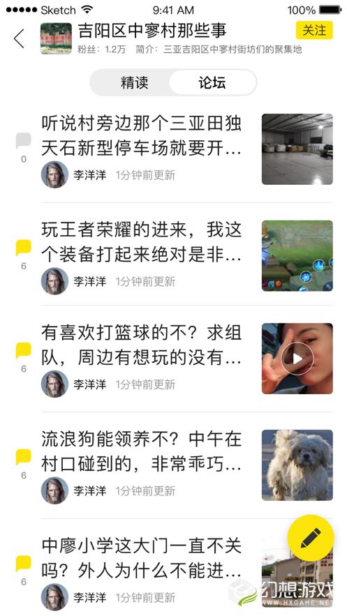我在中国图2