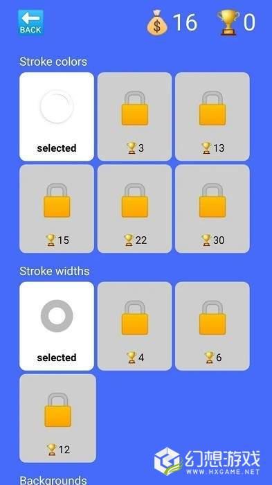 抖音能画多圆小游戏图3