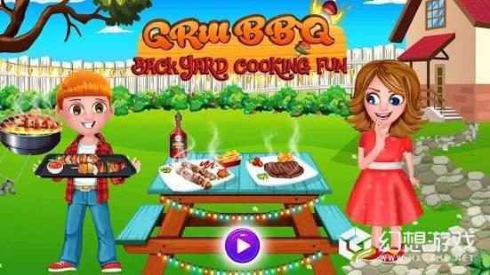烧烤后院烹饪乐趣图5