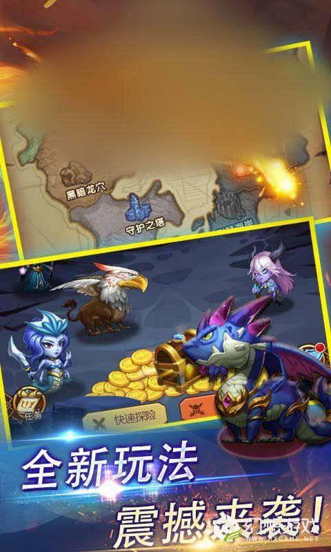 魔兽神剑图3