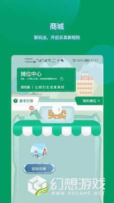 大泗阳图2