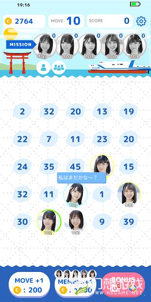 STU48数字拼图图2