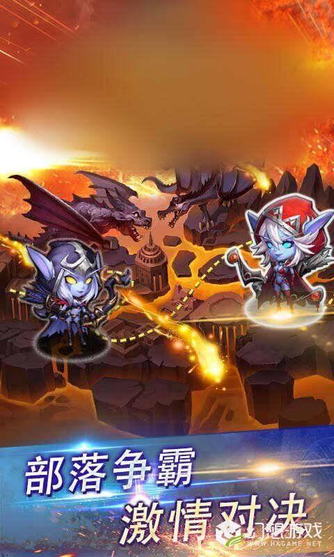 魔兽神剑图4
