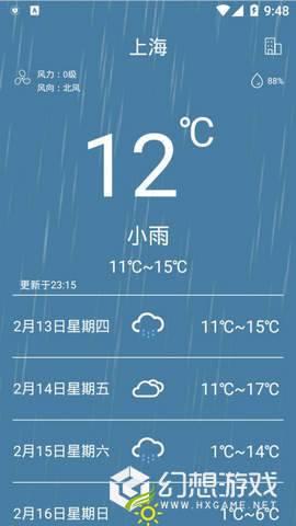惠风天气图2