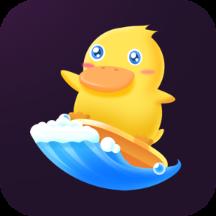 冲鸭语音  v1.0.0