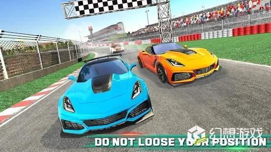 极端赛车3D跑车赛图1