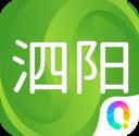 大泗阳  v1.0.0