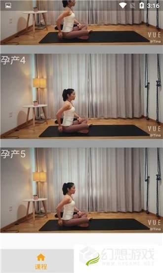 美智瑜伽图1