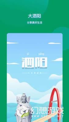 大泗阳图4