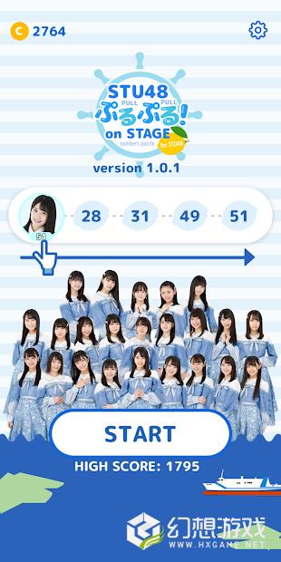 STU48数字拼图图3