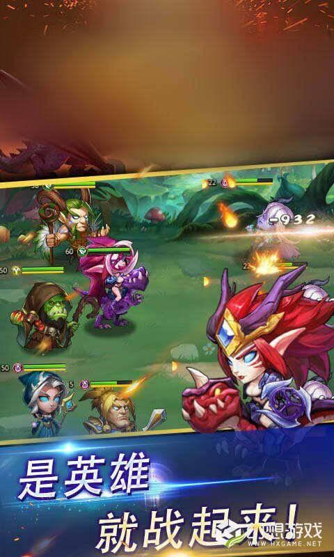 魔兽神剑图1