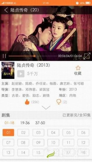 重庆有线移动客户端图1