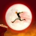 Sky Dancer Expansion