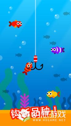 Fish & Trip图1