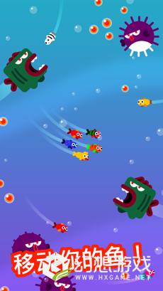 Fish & Trip图2