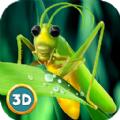 蚱蜢昆虫模拟器