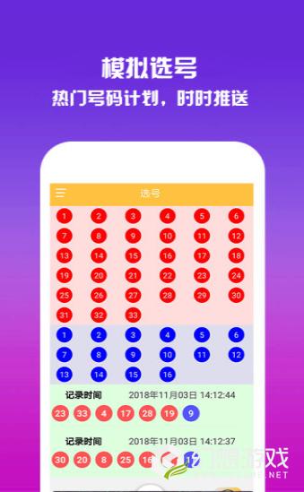 132彩票图1
