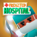 Frenzied Hospital