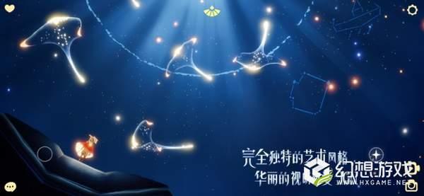 sky光遇安卓版图2