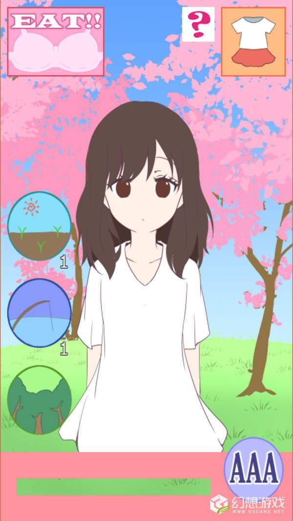 森系少女图1