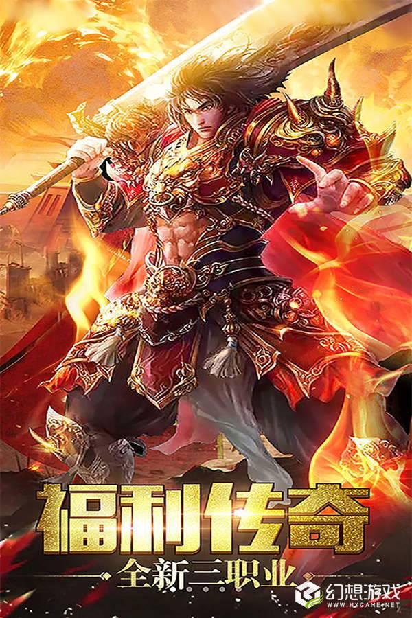 武林秘籍图2