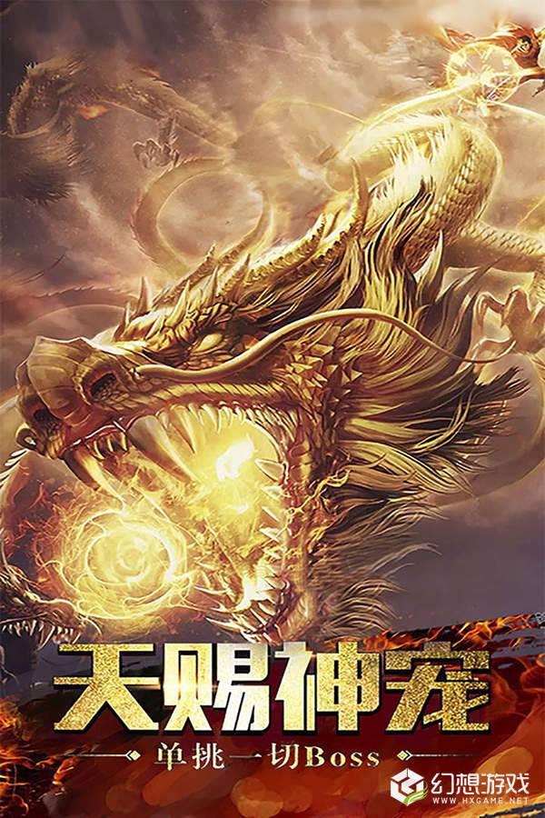 武林秘籍图4